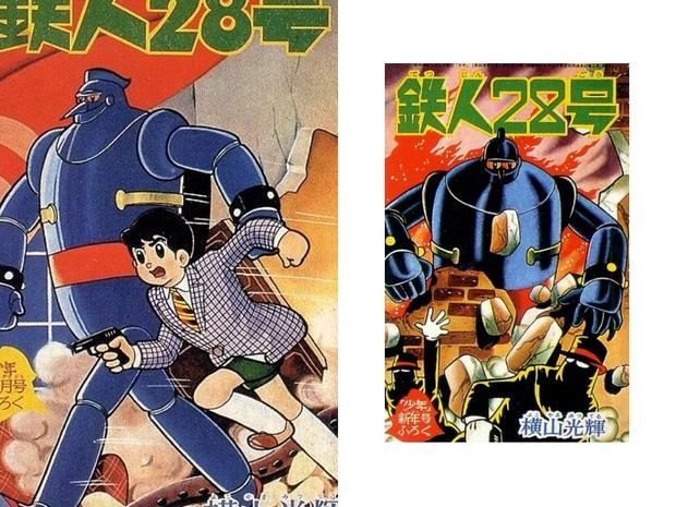 Конничива: Краткая история аниме от древности до наших дней (фото 15)